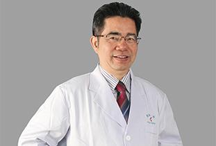 罗荣城 国家二级教授 主任医师 博士生导师 肿瘤内科首席专家 院长