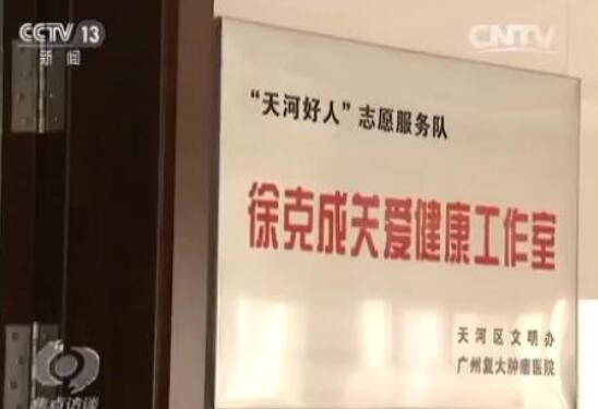 CCTV《焦点访谈》:生命热线 十年深情守候
