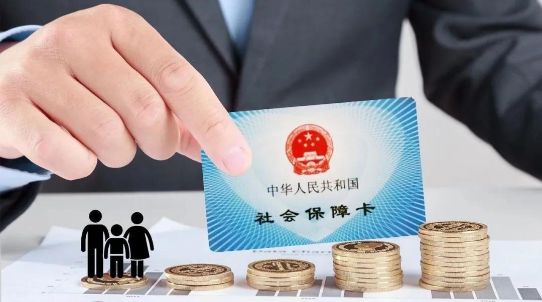 2021年度广州市城乡居民社会医疗保险参保缴费工作开始