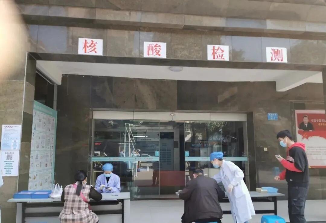 核酸检测,随到随采!广州复大肿瘤医院可做核酸检测