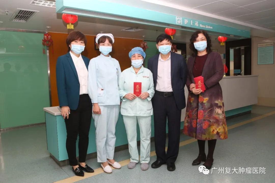 关怀暖人心!广州复大慰问困难党员和职工