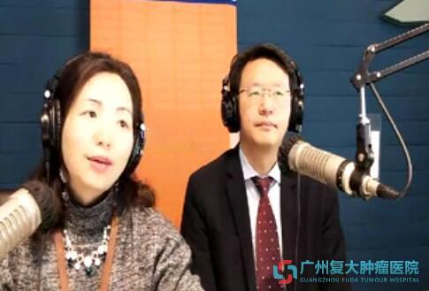 广东广播电台南方生活频道《名医