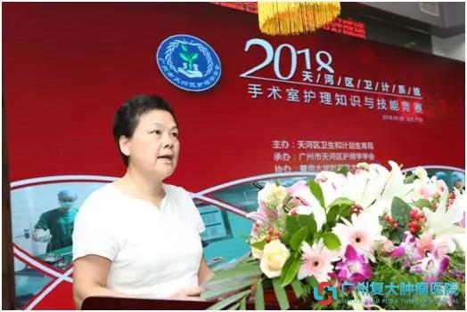 广州市天河区护理大赛  在复大肿瘤医院圆满落幕