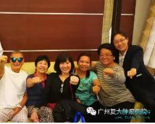 为完成丈夫遗愿,她专程从菲律宾来到广州的这家医院